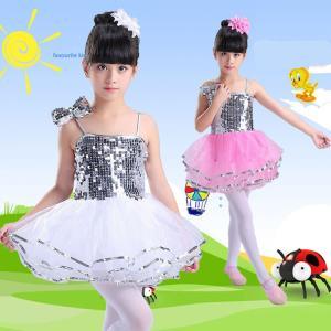 2点セット スパンコール衣装 女の子 男の子子供用 ダンスウェア ジャズダンス衣装 スパンコール セットアップ 上下セット舞台用服|childeco