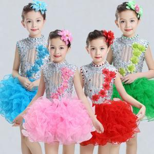子供 女の子 ダンスウェア ダンス衣装 キッズ  ジャズダンス衣装 スパンコール 衣装 スパンコールドレス チュール チュチュ|childeco