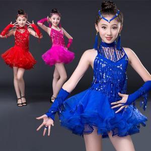 ラテンダンスウェア 子供用 キッズ ダンス衣装   スパンコール衣装 女の子 チュールスカート ワンピース ダンスウェア 発表会|childeco