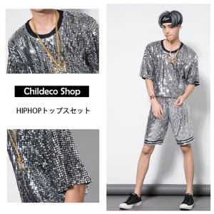 ダンス衣装  スパンコール衣装 メタリックパンツ ダンスウェア 演出 HIPHOP ジャズダンス トップスパンツセット ステージ衣装 アップセット|childeco