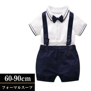 ベビー 男の子 フォーマル ロンパース キッズ フォーマル スーツ 赤ちゃん ベビー スーツ 男の子 ロンパース カバーオール|childeco