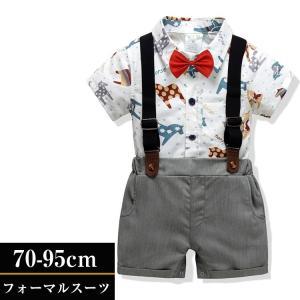 子供服 フォーマル 男の子 半袖 ベビー フォーマル ロンパース スーツ ベビー服 紳士風 フォーマルスーツ 赤ちゃん 子供 男の子|childeco