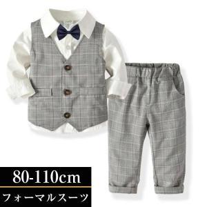 男の子 ベビー フォーマル スーツ 子供服 ベビー服 紳士風 フォーマル 赤ちゃん 子供 男の子 キッズ 上下セット 80/90/100/110|childeco