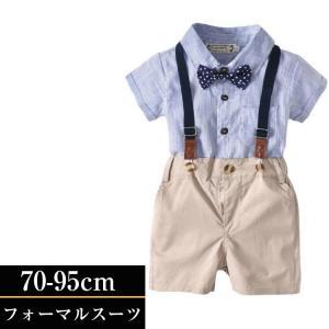 男の子 ベビー フォーマル スーツ 子供服 ベビー服 紳士風 フォーマル 赤ちゃん 子供 男の子 キッズ 上下セット 70/80/90/100|childeco