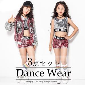 3点セット キッズ ヒップホップ衣装 女の子 子供 ダンスウェア ダンス衣装 ヒップホップ セットアップ 上下セット スパンコール|childeco
