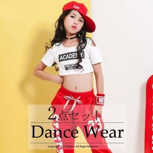 2点セット キッズ ヒップホップ衣装 女の子 子供 ダンスウェア ダンス衣装 ヒップホップ セットアップ 上下セット サルエルパンツ|childeco