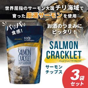 期間限定キャンペーン中 世界屈指のサーモン大国 チリ海域で育った厳選サーモン使用!この食感とクセにな...