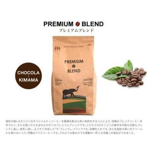 ■名称 レギュラーコーヒー(豆・粉)  ■原材料 コーヒー豆  ■内容量 250g×2  ■生豆原産...