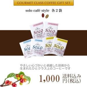 ■名称:レギュラーコーヒー ■原材料:コーヒー豆 ■内容量 :10g×6袋 ■生豆原産国:コロンビア...