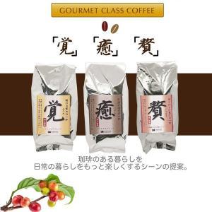 ■名称:レギュラーコーヒー ■原材料:珈琲豆 ■内容量:250g×6袋 ■生豆原産国:覚:ブラジル、...