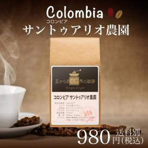 ■名称:レギュラーコーヒー ■原材料:コーヒー豆 ■内容量 :180g ■生豆原産国:コロンビア  ...