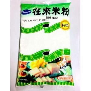 在来米粉 600g 米粉調整品 Yusei (Bot gao) Tsa Lai Rice Flour 特級 台湾