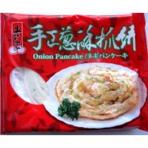冷凍 Frozen 葱パンケーキ(手工葱酥抓餅)500g 葱酥抓餅 ネギパンケーキ 100g×5枚入...
