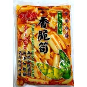 【メール便対応可能】龍宏 LONG HOME 香脆筍(味付け筍)PICKLED BAMBOO SHOOTS (SLICED) 600g