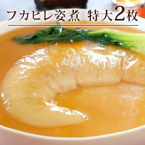ギフト フカヒレ 姿煮 2枚 特大サイズ 120〜144g 海鮮 気仙沼 ふかひれ レストラン 誕生日 祝 スープ付 国産 天然 高級 中華 送料無料|chinagrand