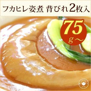[商品説明] 1.「中華の王道・ふかひれ」をまるごと姿煮で味わえる贅沢。三ツ星レストラン級の逸品を食...