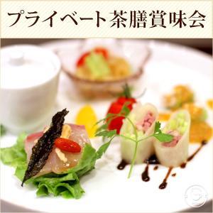 プライベート茶膳賞味会 中国茶と中華料理の本格ペアリング イベント 受付ページ|chinagrand