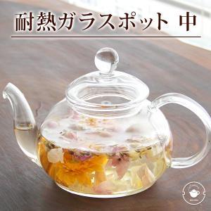 耐熱ガラス ティーポット 茶こし付き ウォーマー セット おしゃれ 中サイズ 満水 600ml キャッシュレス還元の画像