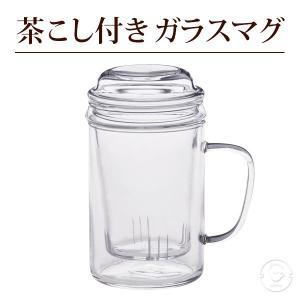 マグカップ 耐熱 ガラス 茶こし 受け皿 ふた 満水 400ml (適正 350ml) 無地 透明 ストレート グラス コップ ティーバッグ 茶葉 工芸茶 FH231S2 LZ|chinagrand