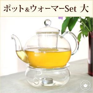 耐熱ガラス ティーポット 茶こしとキャンドル1個付 ウォーマー セット おしゃれ 大サイズ 1500ml 保温器|chinagrand