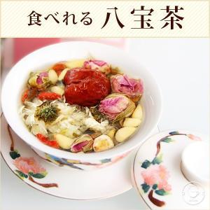 健康茶 八宝茶 はっぽうちゃ オリジナル 中国茶 約 25g×5P やさしい甘み メール便 chinagrand