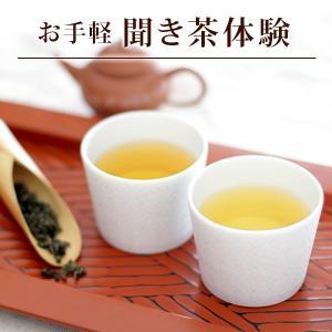 中国茶 イベント 聞き茶体験 リムテーティーハウス 聞き茶 予約受付ページ|chinagrand