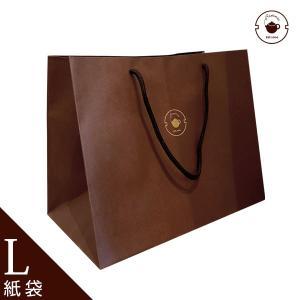 リムテー紙袋 大 LZ|chinagrand