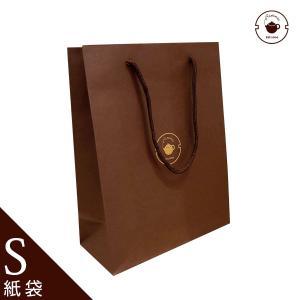 リムテー紙袋 小 LZ|chinagrand