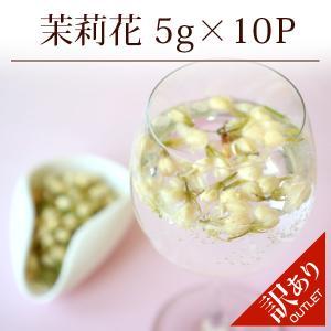 [商品説明] 1.飲み続けることで効果が出る健康茶を5種類集めました。お口に合うか味見できるセットで...