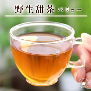 花粉症 お茶 甜茶 ティーバッグ バラ科 てんちゃ バリューサイズ 1.5g×90P 野生甜葉懸釣子100% ノンカフェイン メール便送料無料