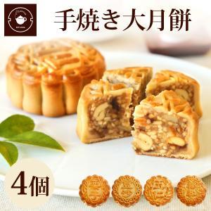 ギフト プレゼント お菓子 横浜中華街老舗 手焼き大月餅 LZ|chinagrand
