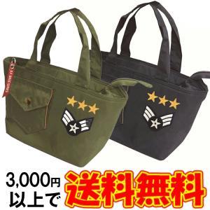 激安セール!MA-1 ランチバッグ 保冷バッグ おしゃれ かわいい コンパクト ブランド MA1 レ...