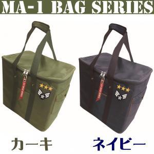 MA-1 保冷バッグ L おしゃれ お弁当 大きめ スポーツ 大容量 ブランド ファスナー 運動会 クーラーバッグ MA1 レディース メンズ 保温バッグ chinatea