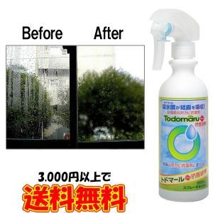 トドマール プラス 窓ガラス 結露防止スプレー 窓の結露対策 結露防止対策 防カビ カビ防止