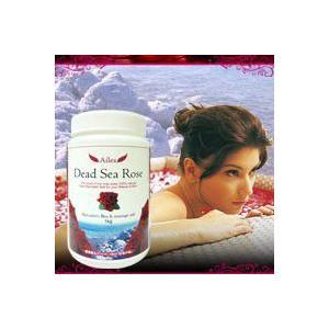 エールデッドシーローズバスソルト 1kg アロマバスソルト 入浴剤 死海の塩 chinatea