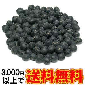 黒豆1kg 国産 作州黒 丹波黒 1キロ