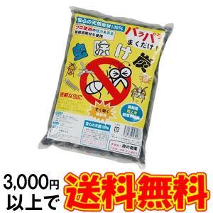 虫除け炭(3L) chinatea