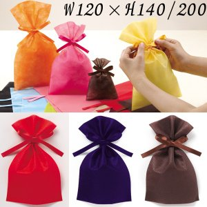 送料無料メール便!激安セール!ソフトバッグベーシック 2穴リボン巾着袋 10枚 W120×H140/...