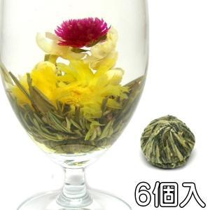 工芸茶 水中花籠 6個入り 中国茶葉 花茶 ジャスミン茶 花が咲くお茶 ギフト 送料無料メール便