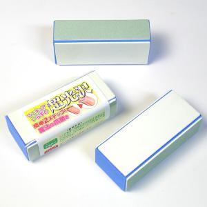 【爪磨き ネイル用品 ネイルバッファー 爪やすり】簡単2ステップ魔法の爪磨き10個セット chinatea 02