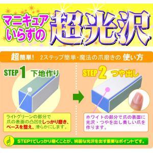 【爪磨き ネイル用品 ネイルバッファー 爪やすり】簡単2ステップ魔法の爪磨き10個セット chinatea 03