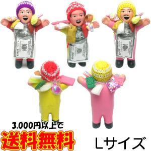 激安セール!エケコ人形  体のカラーを選べる!レッド,ピンク,オレンジ,イエロー,ネイビーブルー,グ...