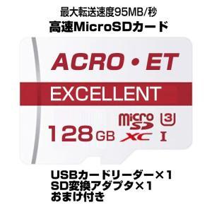 1年保証付 マイクロSD(型番128G) カード microSDXC 128GB 容量 高速 class10 クラス10 UHS-I U3 MicroSDメモリーカード 定形外発送送料無料 chinatsu