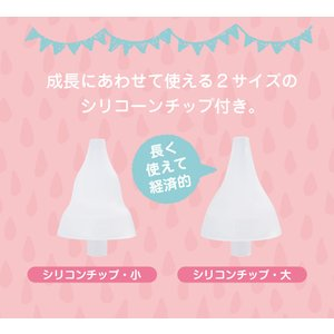 4月上旬発送予定    送料無料 ハナクリア 鼻水吸引器 軽量 コンパクト コードレス ベビー 赤ちゃん キッズ 鼻吸い|chinavi|05