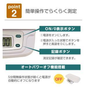 送料無料 高精度測定 デジタルベビースケール 5g単位 風袋機能付き|chinavi|03