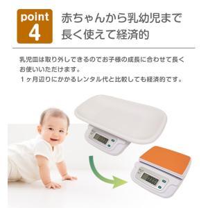 高精度測定 デジタルベビースケール 5g単位 風袋機能付き 体重計 赤ちゃん 送料無料|chinavi|05