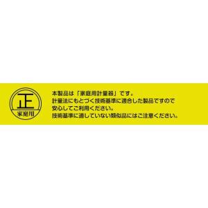 送料無料 高精度測定 デジタルベビースケール 5g単位 風袋機能付き|chinavi|06