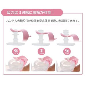 AngeSmile 母乳搾乳器 アンジュスマイル 手動さく乳器 搾乳器 搾乳機 送料無料|chinavi|03
