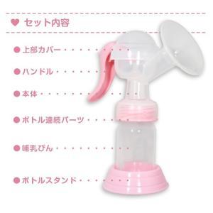 AngeSmile 母乳搾乳器 アンジュスマイル 手動さく乳器 搾乳器 搾乳機 送料無料|chinavi|04