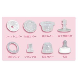 AngeSmile 母乳搾乳器 アンジュスマイル 手動さく乳器 搾乳器 搾乳機 送料無料|chinavi|05